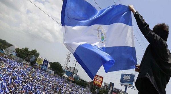 Sandinista political meeting, Managua, June 2021 photo: Twitter/@OrinocoTribune